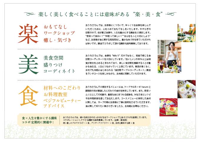 スクリーンショット(2014-10-15 16.17.06)