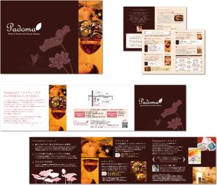 img_leaflet_bonus